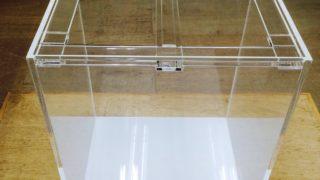 【オーダーメイドアクリル水槽】底板が白色のアクアリウム
