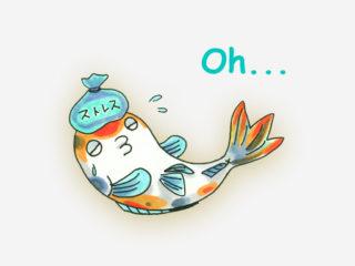 金魚と病気をまとめました