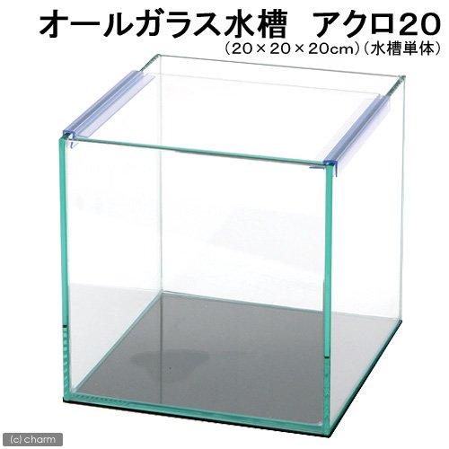 水槽 稚魚用 小さめ 小型水槽