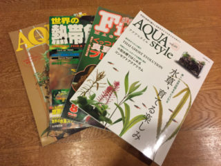 水槽とアクアリウムを初心者が学ぶためのおすすめ雑誌や情報誌
