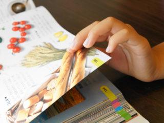 プロも愛用する熱帯魚図鑑を紹介します!はじめて熱帯魚を飼う方におすすめ!